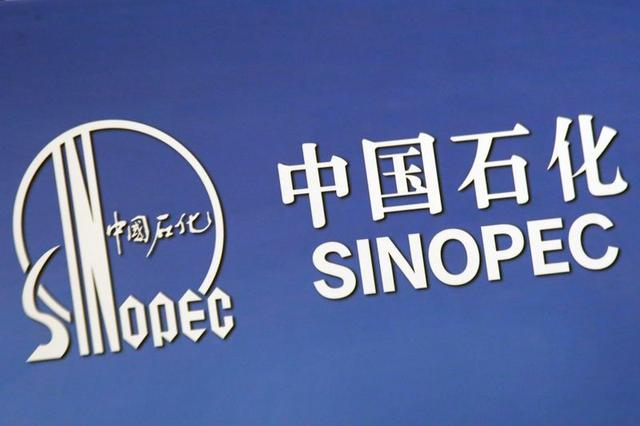 Sinopec Pushed Into Its First Half-Year Loss by Pandemic